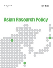 Asian Research Policy